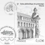 L'achat facile et pas cher de timbre de collection en ligne
